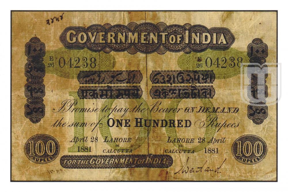 Rupees | 2A.5.1B.3 | O