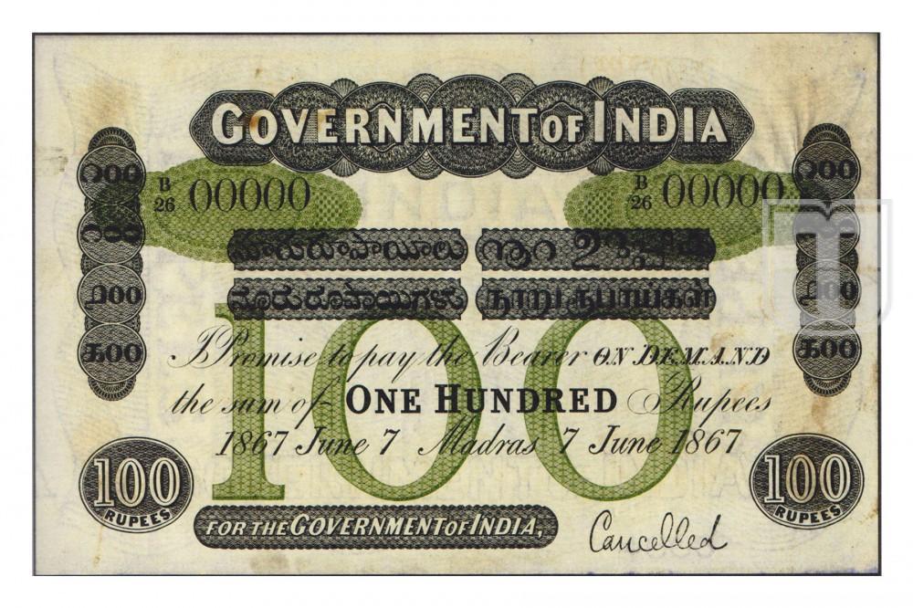 Rupees | 2A.5.1D.1 | O