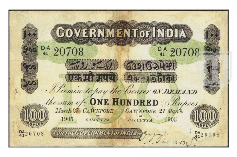 Rupees | 2A.5.2B.1 | O