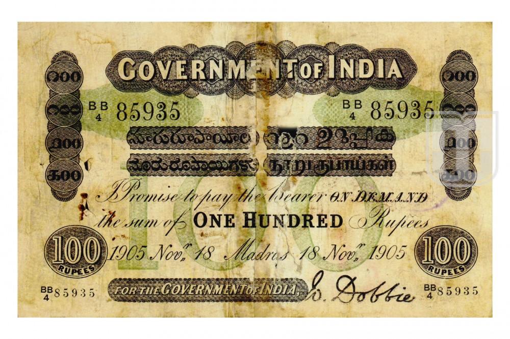 Rupees | 2A.5.2E.1 | O