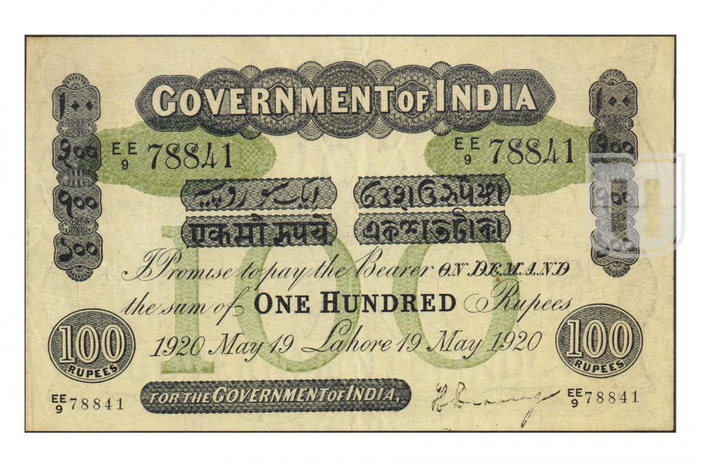 Rupees | 2A.5.2G.4 | O