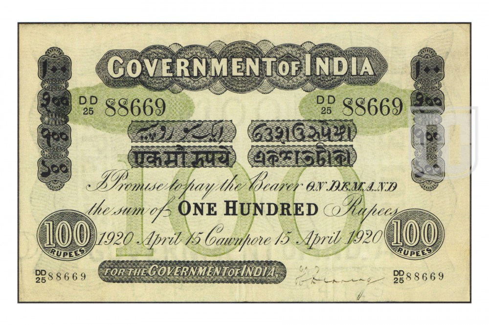 Rupees | 2A.5.2I.3 | O