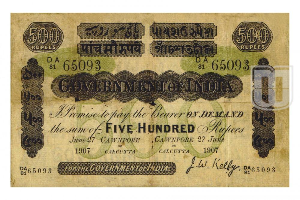 Rupees | 2A.6.2.C.2 | O