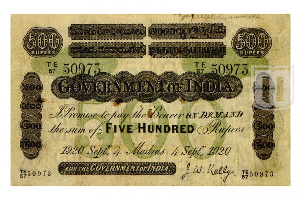 Rupees | 2A.6.2E.2 | O