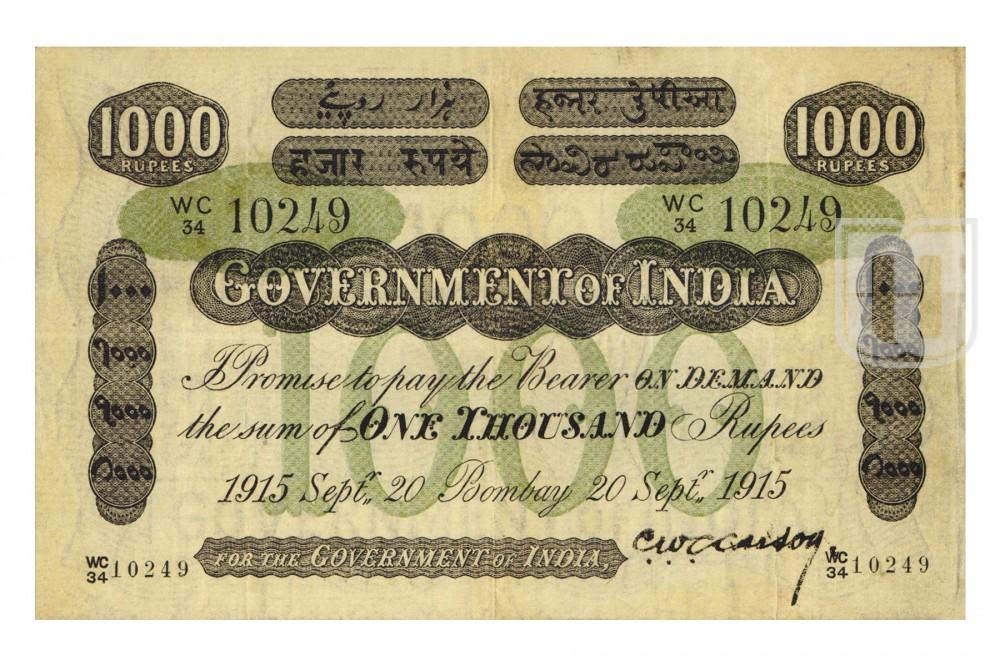 Rupees | 2A.7.2D.7 | O