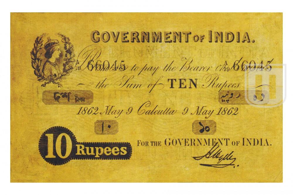 Rupees | 2.1.1 | O
