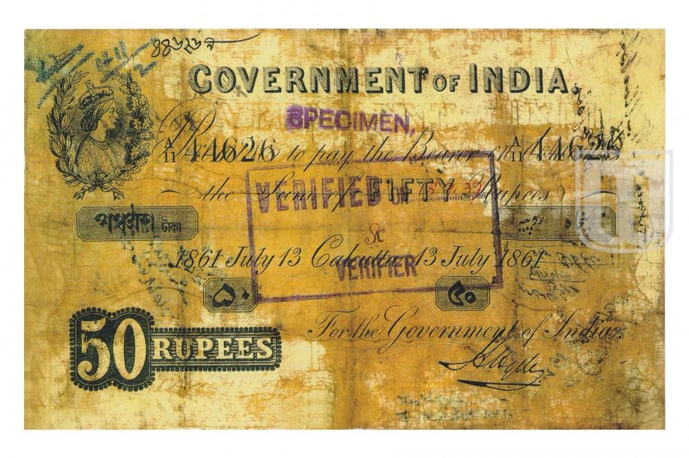Rupees | 2.3.1 | O