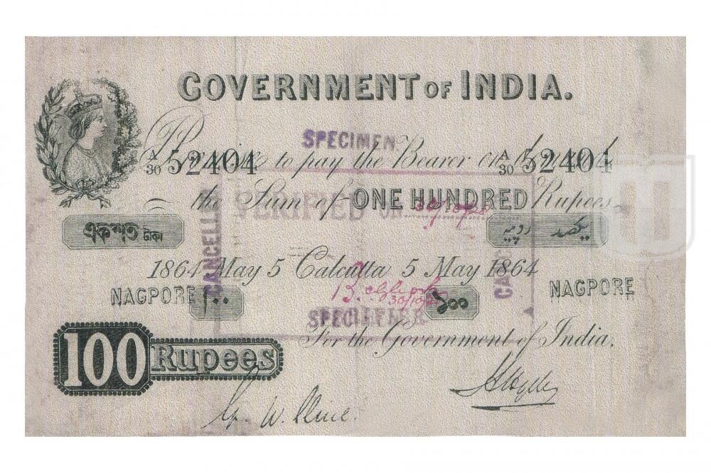 Rupees | 2.4.3 | O