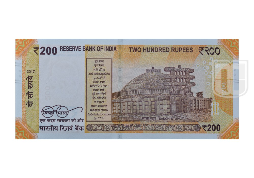Rupees | 200-1 | R