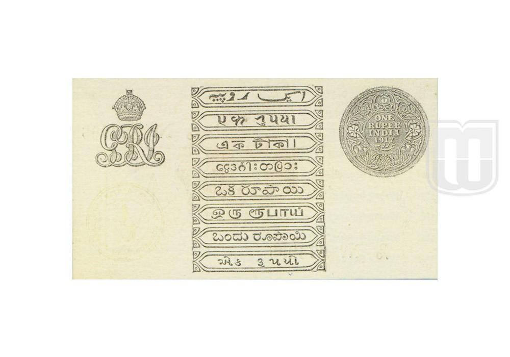 Rupee | 3.1.1A | R