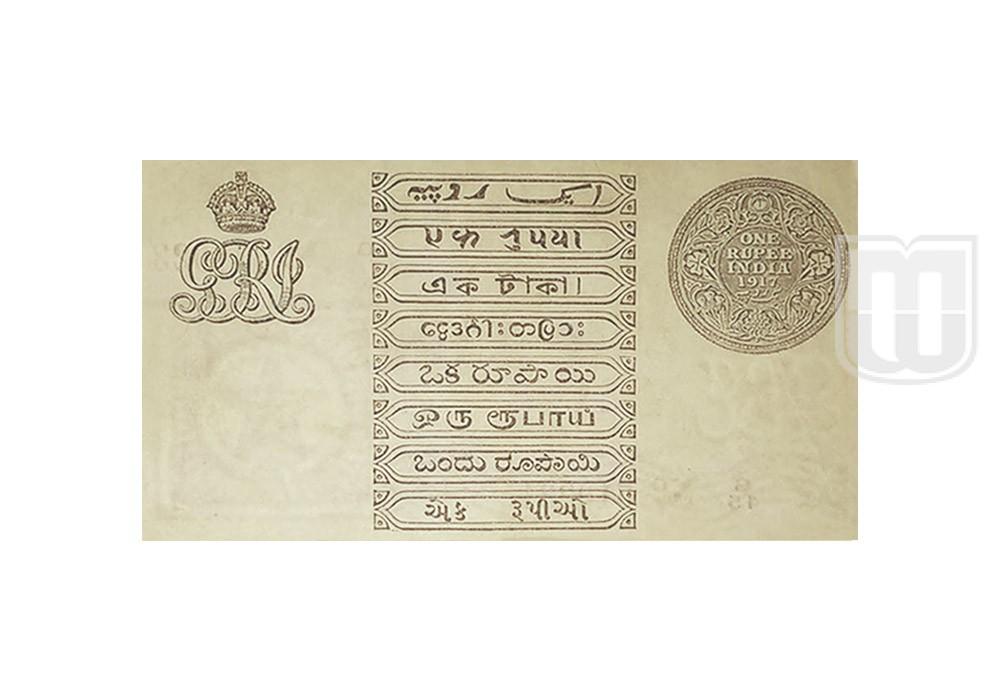 Rupee | 3.1.2B | R