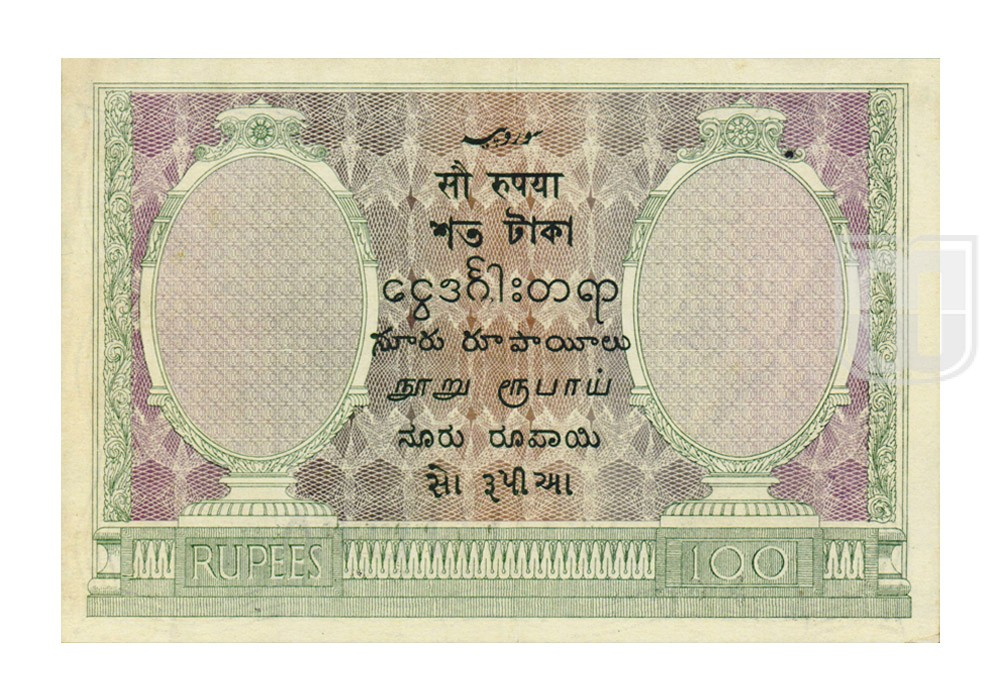 Rupees | 3.10.1D | R