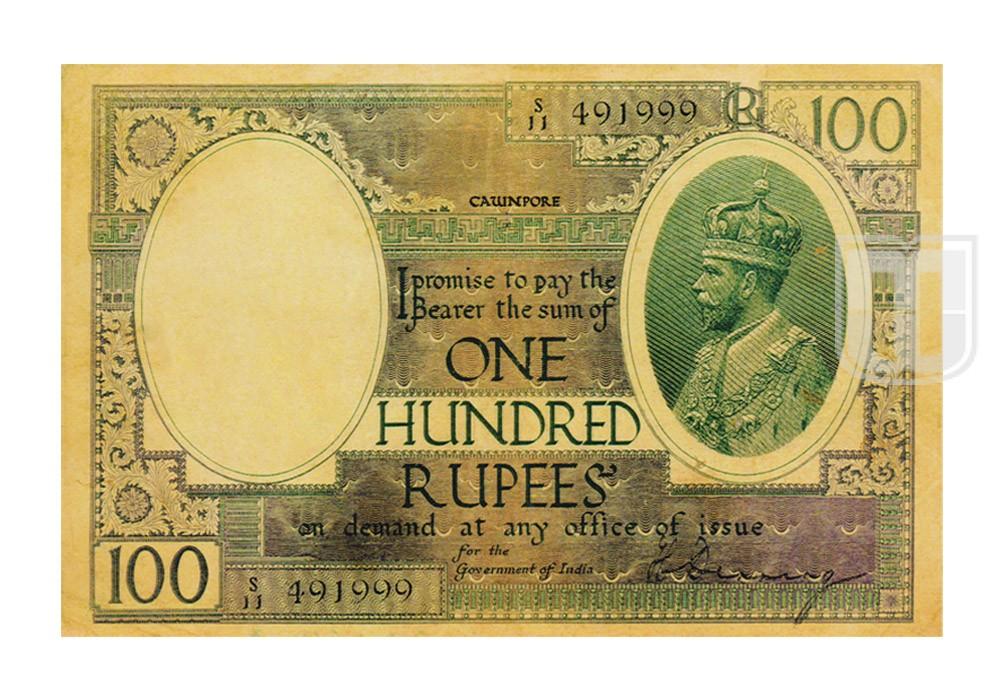Rupees | 3.10.1G | O