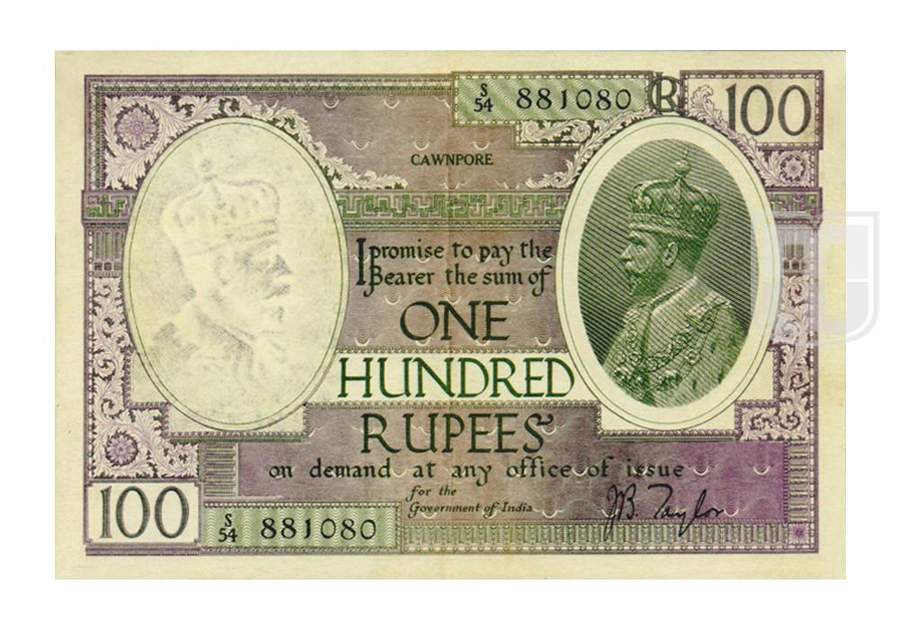 Rupees | 3.10.2E | O