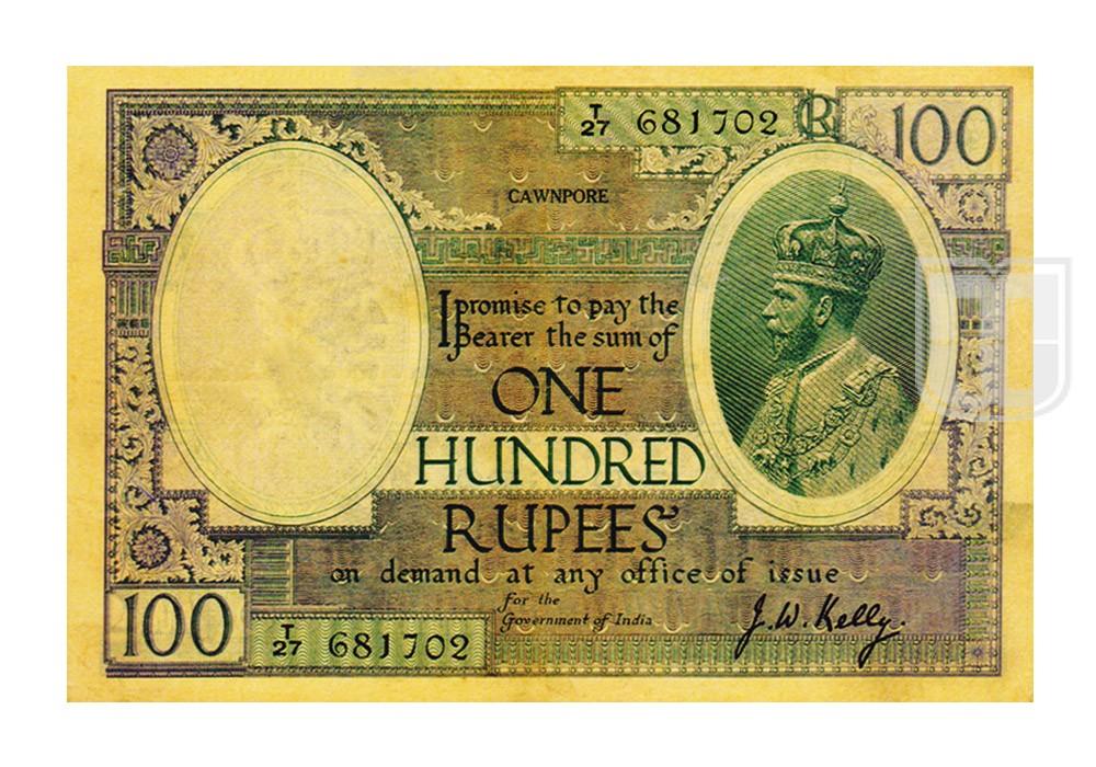 Rupees | 3.10.3C | O