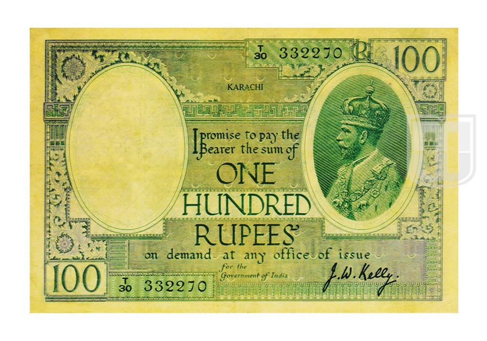 Rupees | 3.10.3D | O