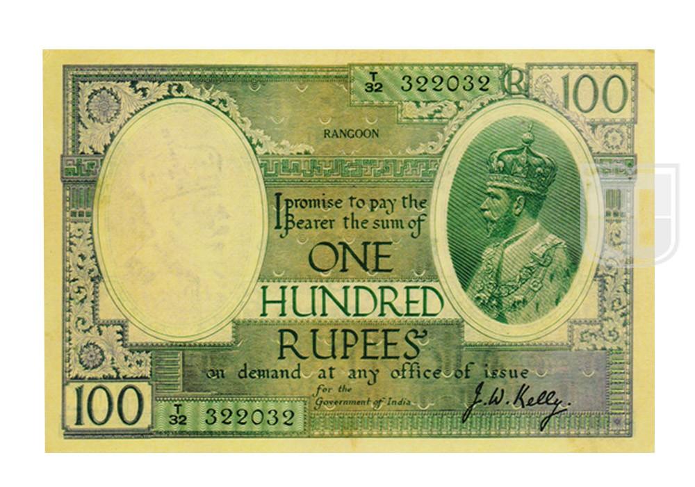 Rupees | 3.10.3G | O