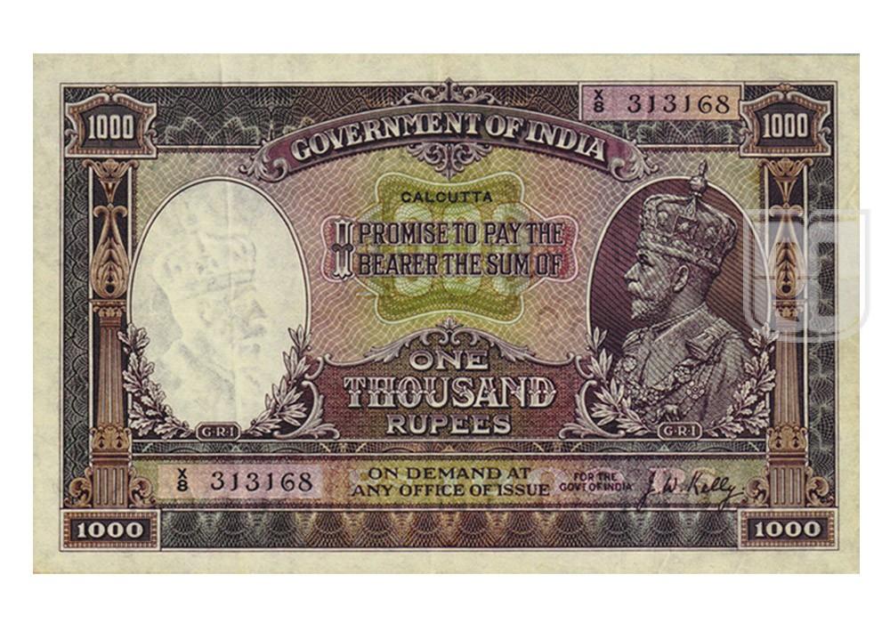 Rupees | 3.11.2B | O