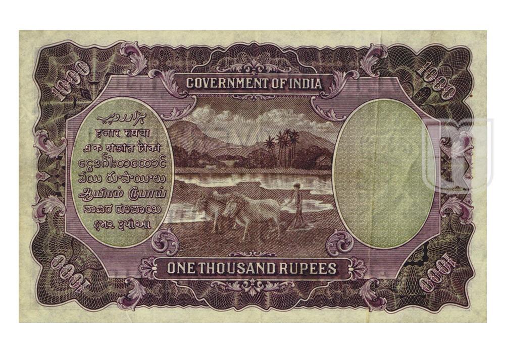 Rupees | 3.11.2B | R