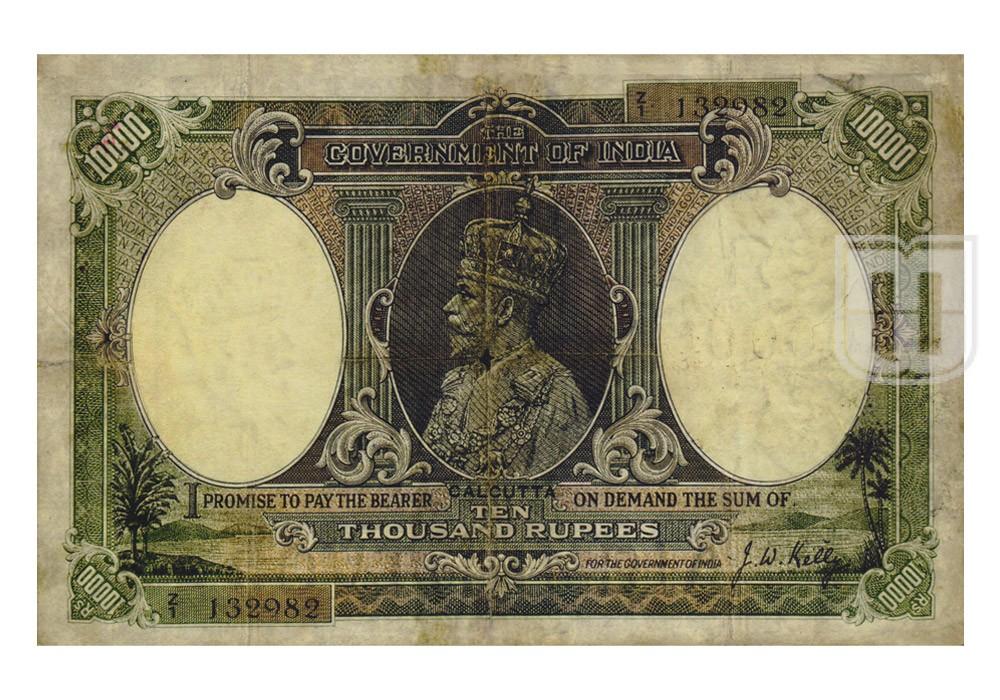 Rupees | 3.12.2B | O