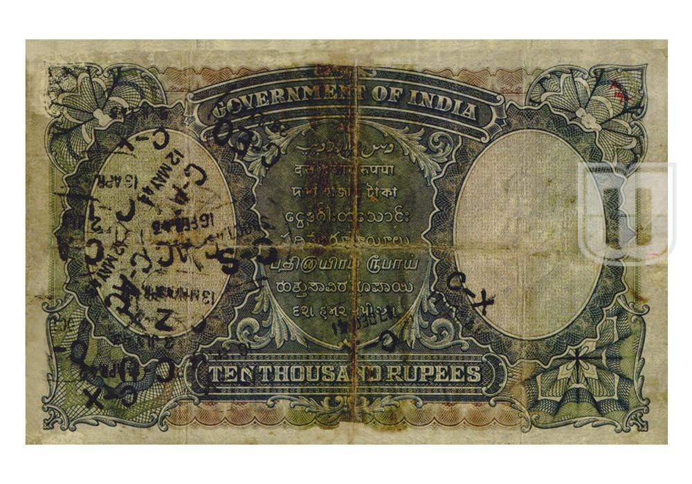 Rupees | 3.12.2B | R