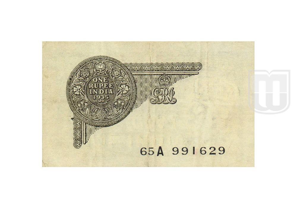 Rupee | 3.2.1B | R