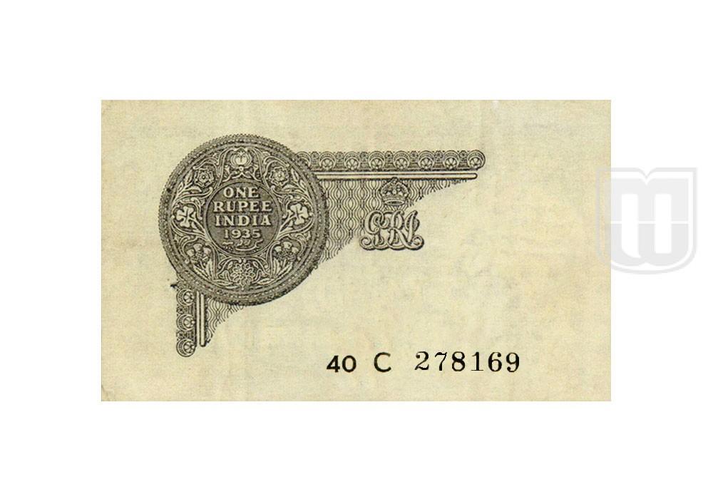 Rupee | 3.2.1C | R