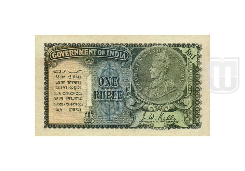Rupee | 3.2.1D | O