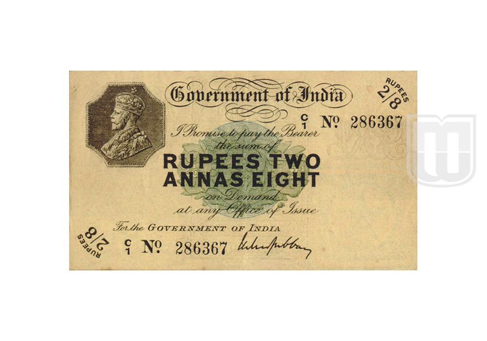 Rupees | 3.3.1C | O