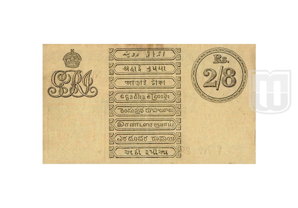 Rupees | 3.3.1C | R
