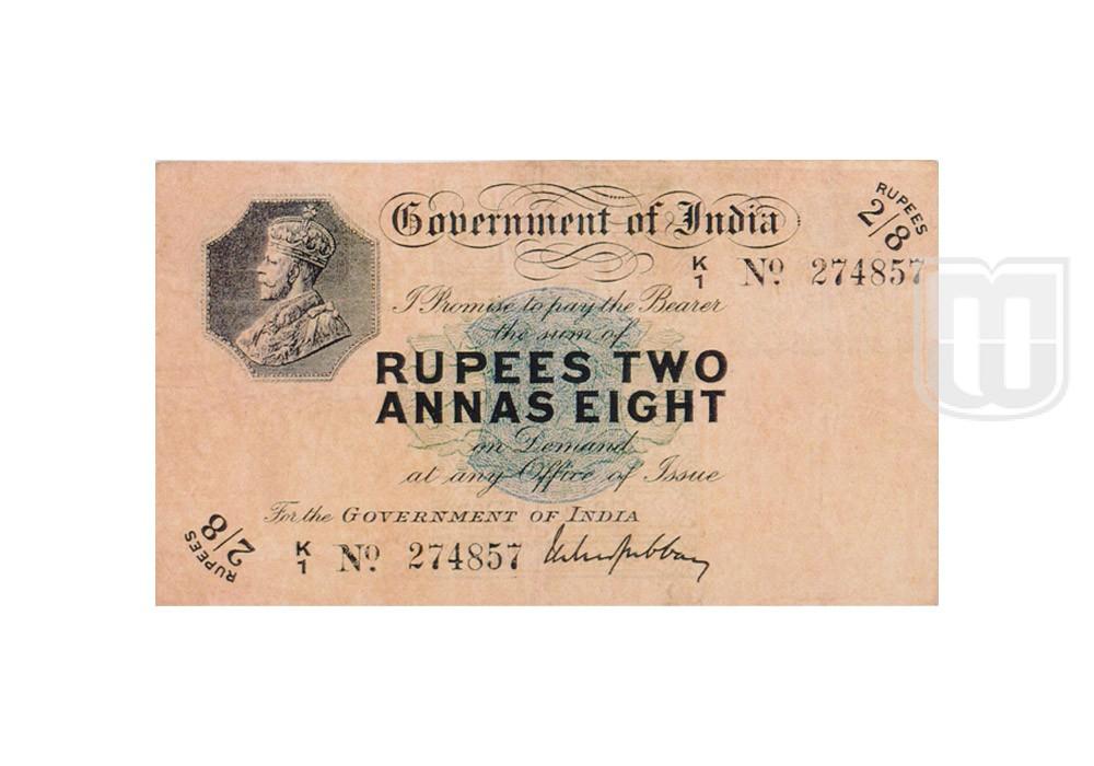 Rupees | 3.3.1D | O
