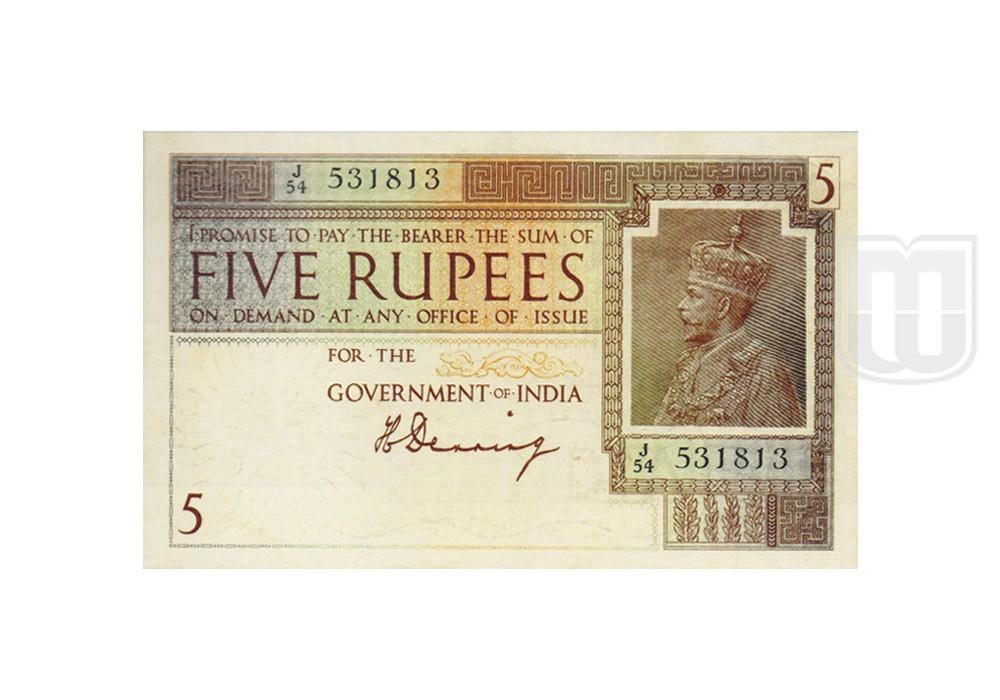 Rupees | 3.4.1A | O