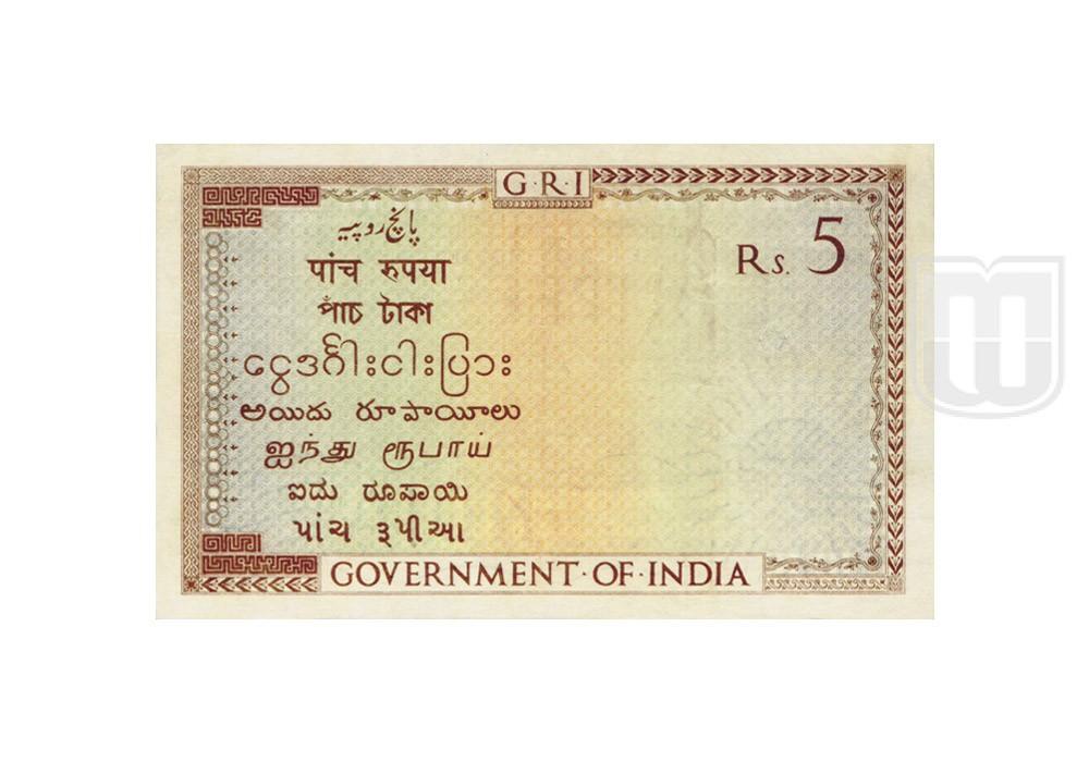 Rupees | 3.4.1A | R