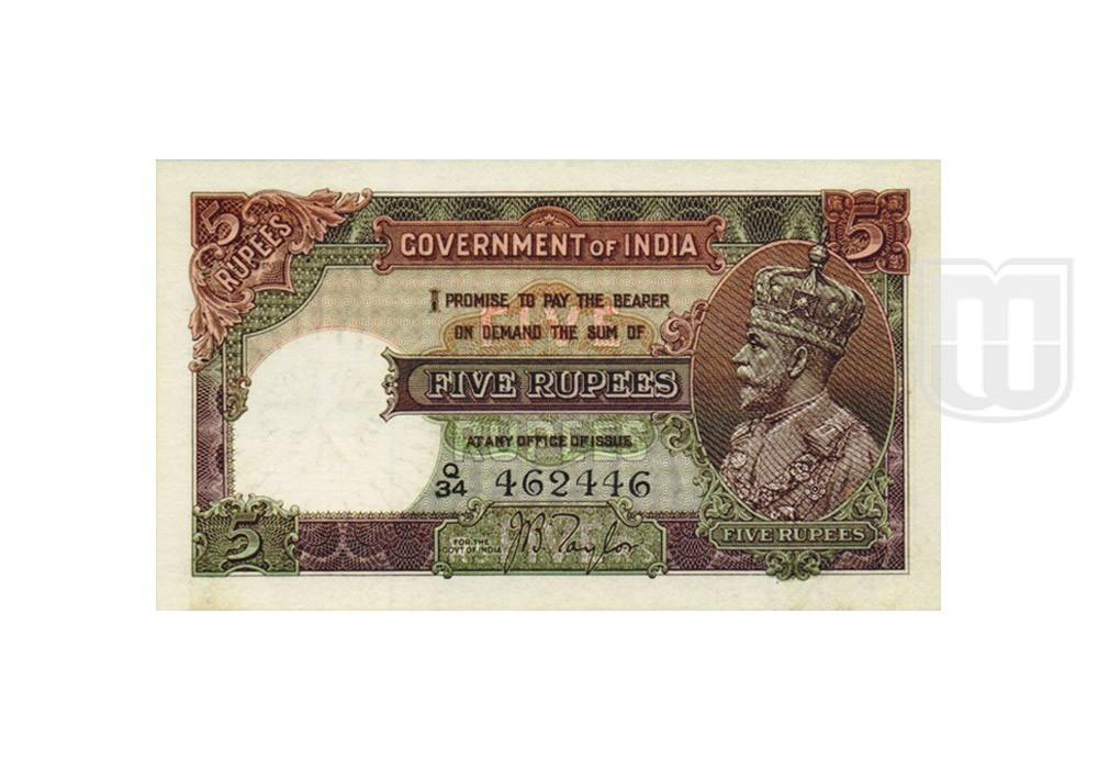 Rupees | 3.5.1B | O