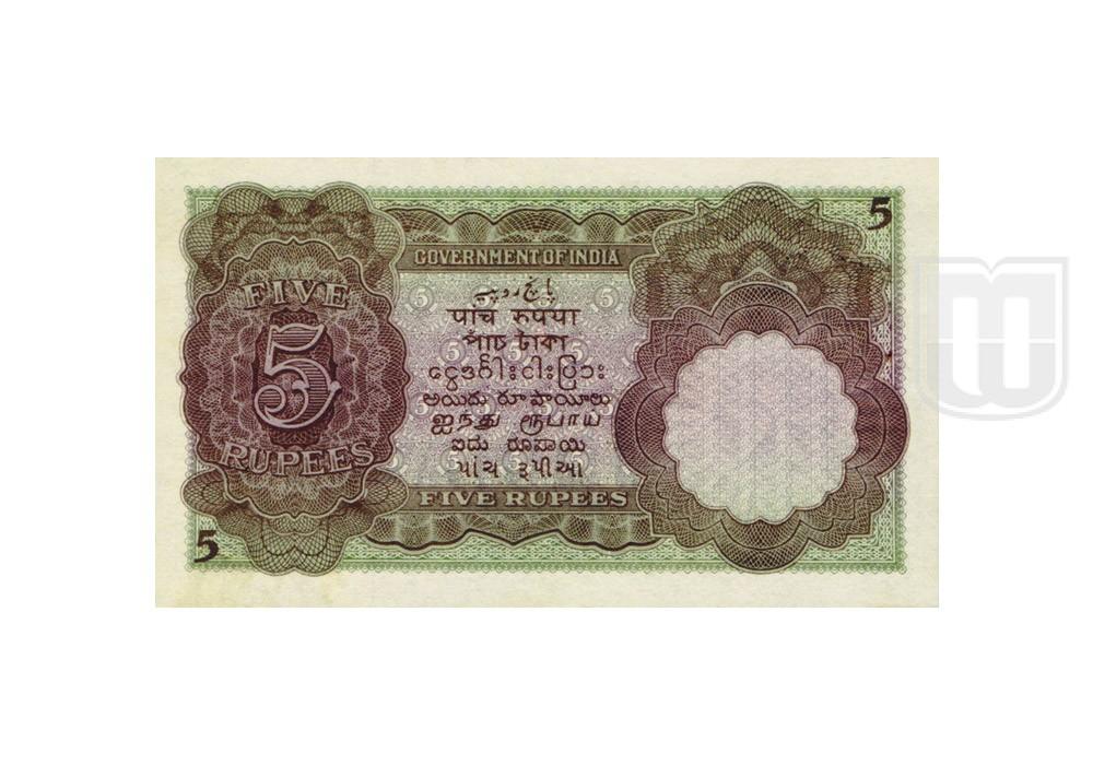 Rupees | 3.5.1B | R