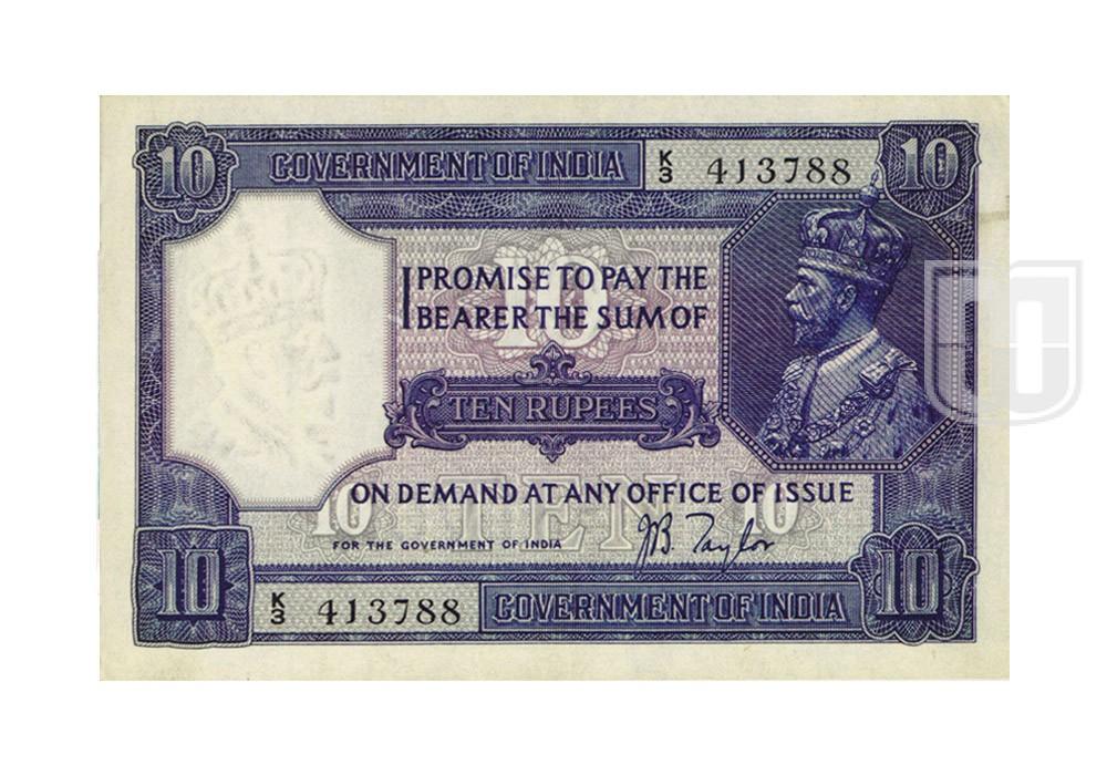 Rupees | 3.7.2 | O
