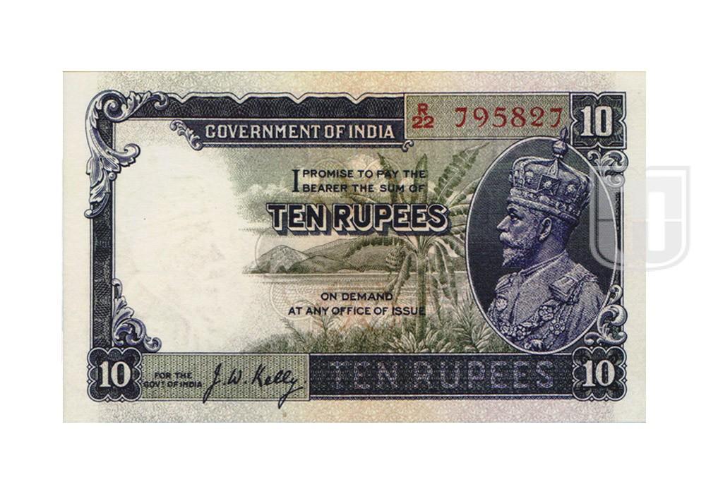 Rupees | 3.8.2 | O