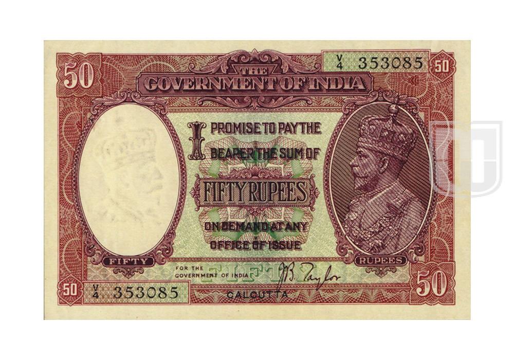 Rupees | 3.9.2B | O
