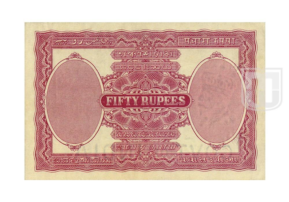 Rupees | 3.9.2B | R