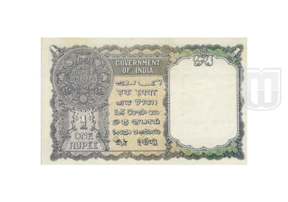Rupee | 4.1.1A | R