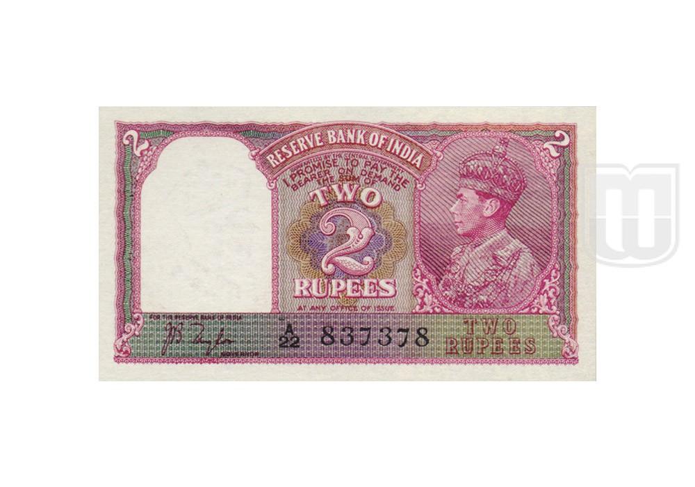 Rupees | 4.2.1 | O