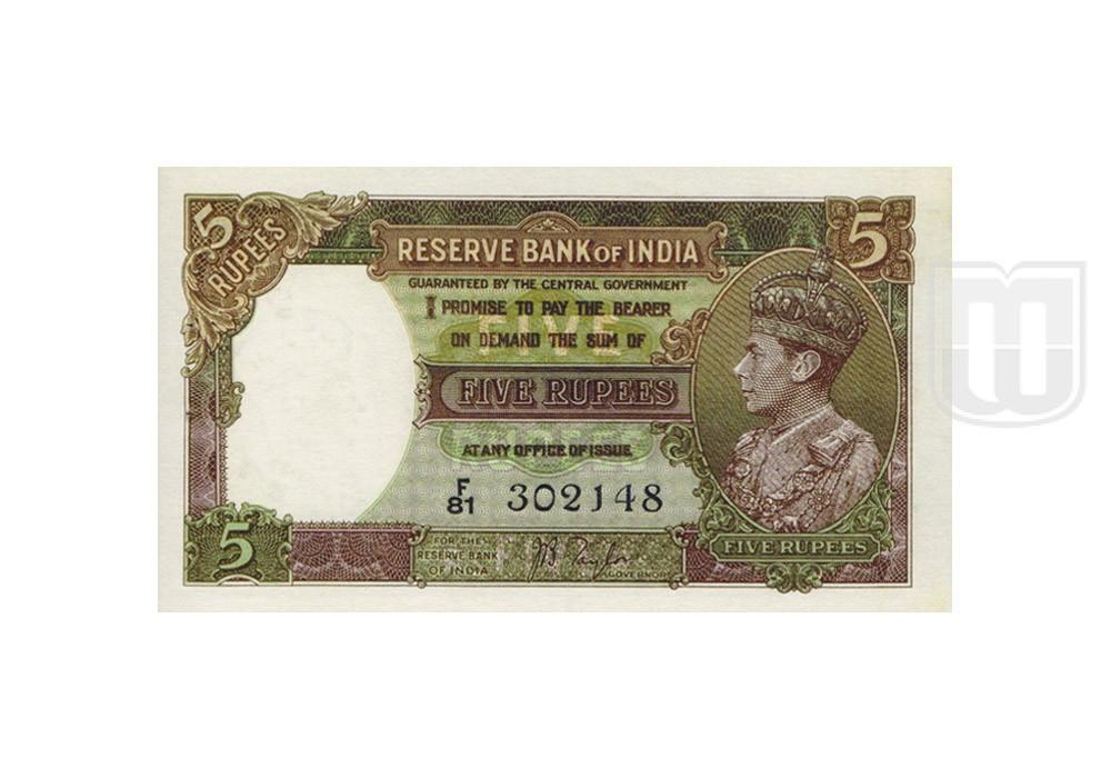 Rupees | 4.3.1 | O
