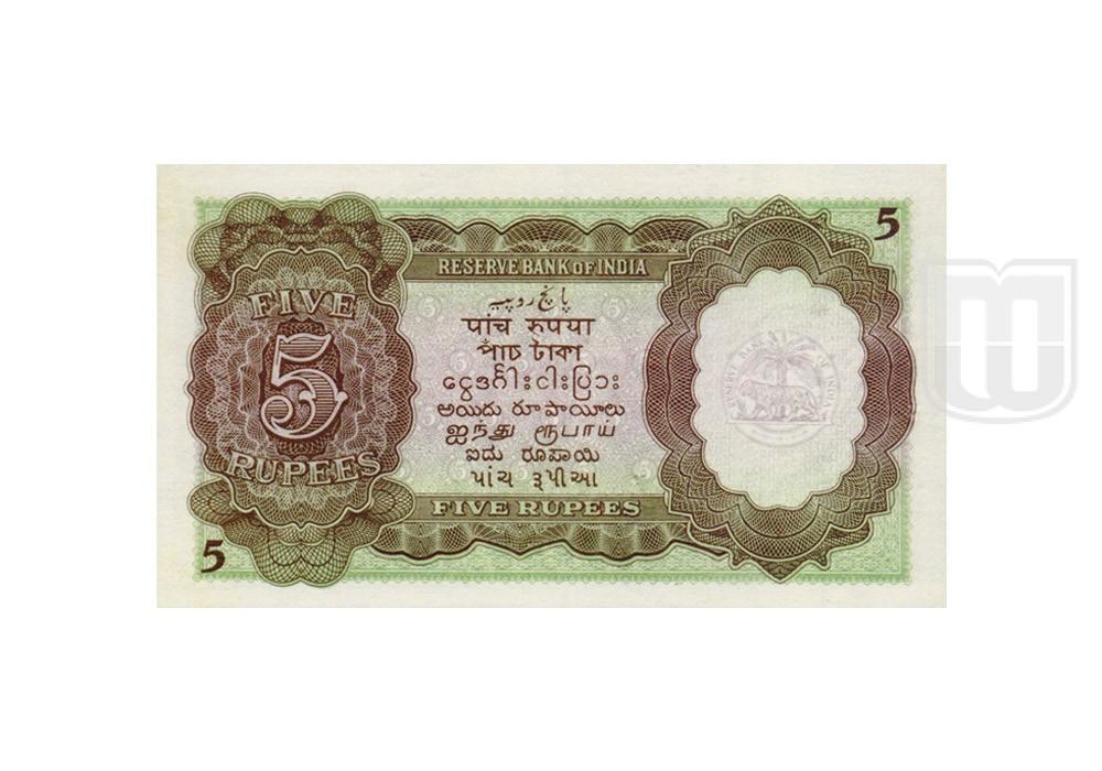Rupees | 4.3.1 | R