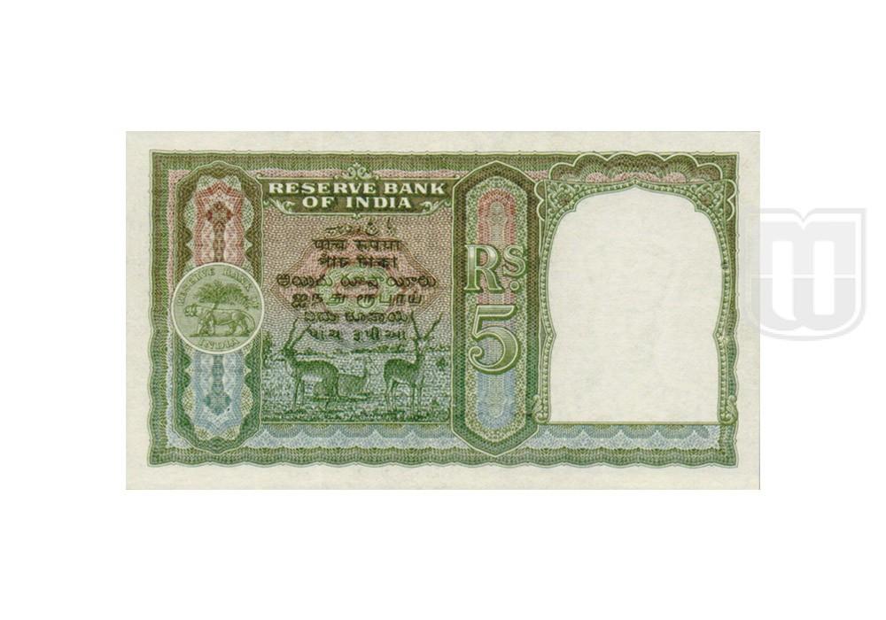 Rupees | 4.4.2 | R