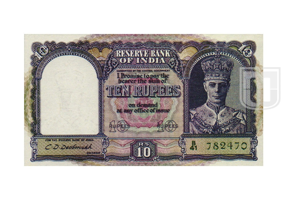 Rupees | 4.6.1 | O
