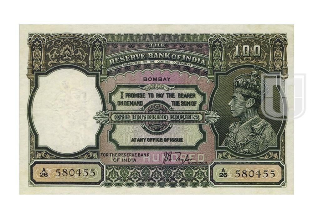 Rupees   4.7.1A   O