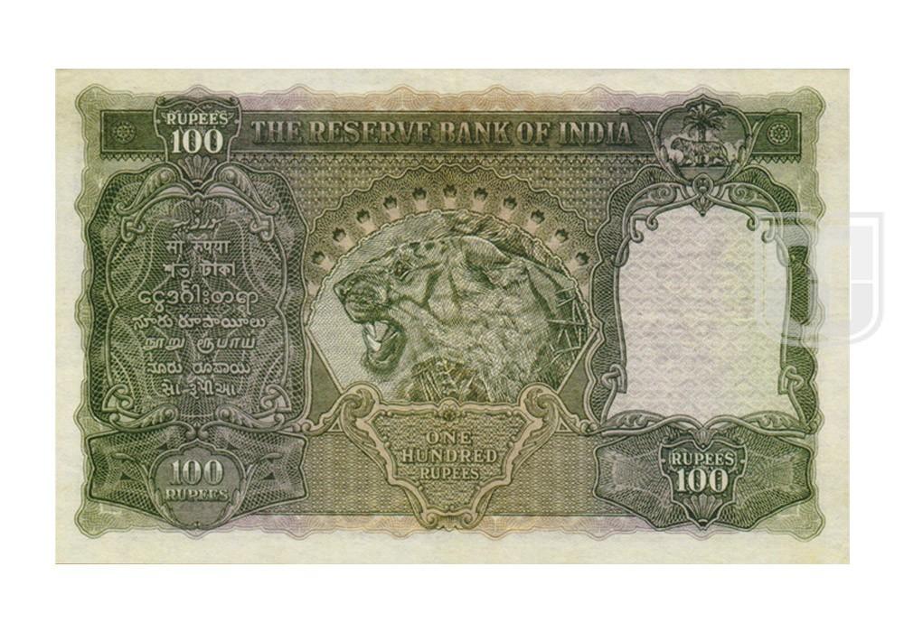 Rupees   4.7.1A   R