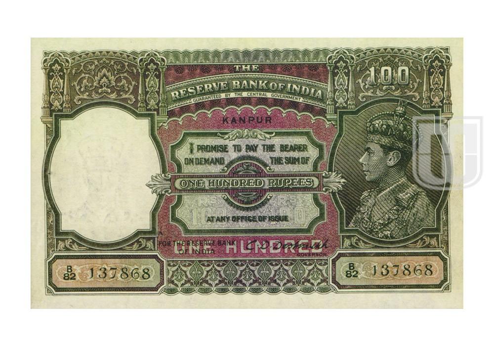Rupees | 4.7.3F | O