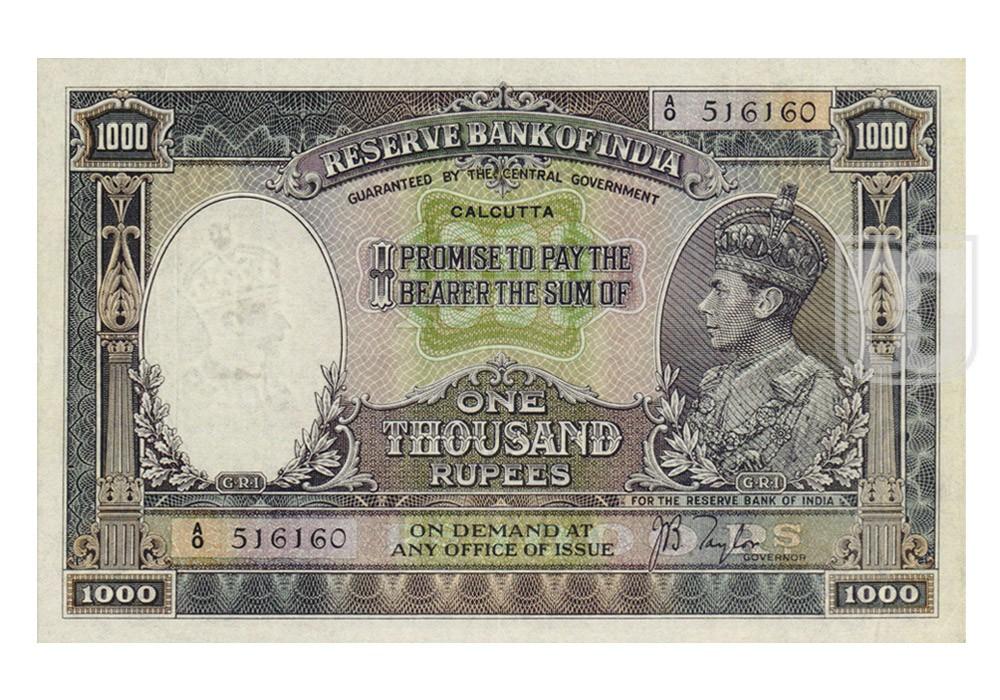 Rupees | 4.8.1B | O