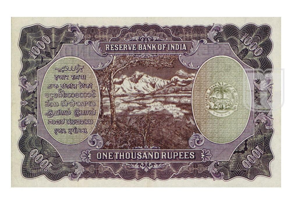 Rupees | 4.8.1B | R